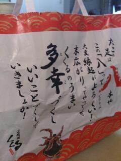 20130120124119.jpg