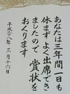 2016031602.jpg